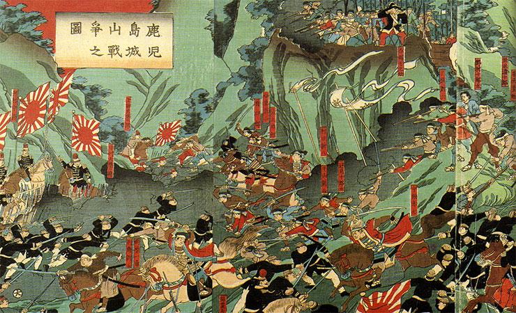 西南戦争図